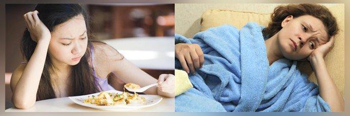 Ухудшение аппетита, угнетенное состояние