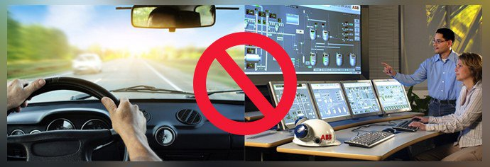 Отказ от вождения и управления сложными механизмами