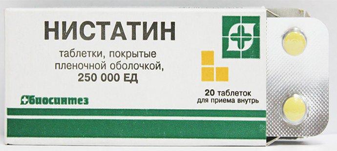 Нистатин от грибка ногтей