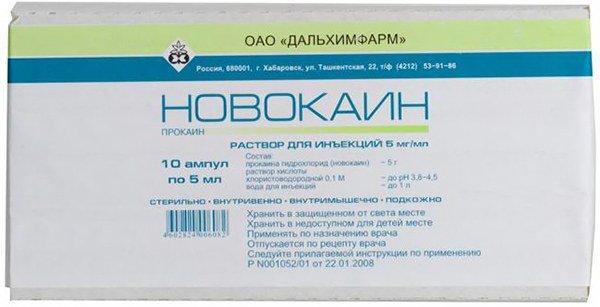 Лечение грибка ногтей Новокаином
