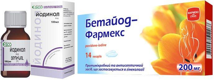 Препараты на основе йода