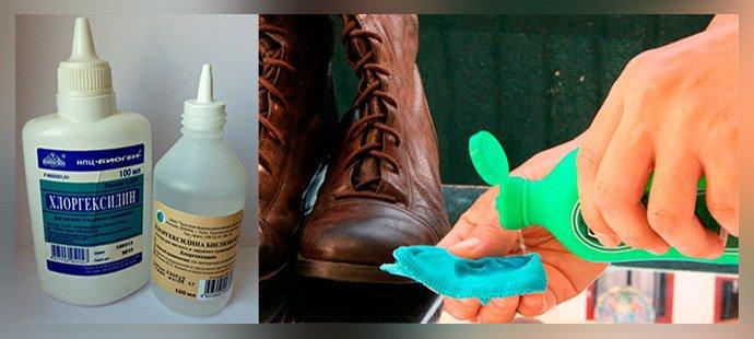 Хлоргексидин при грибке ногтей