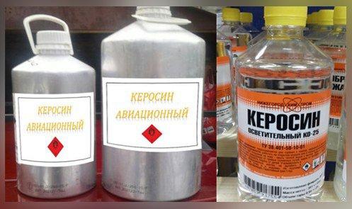 vidy-kerosina