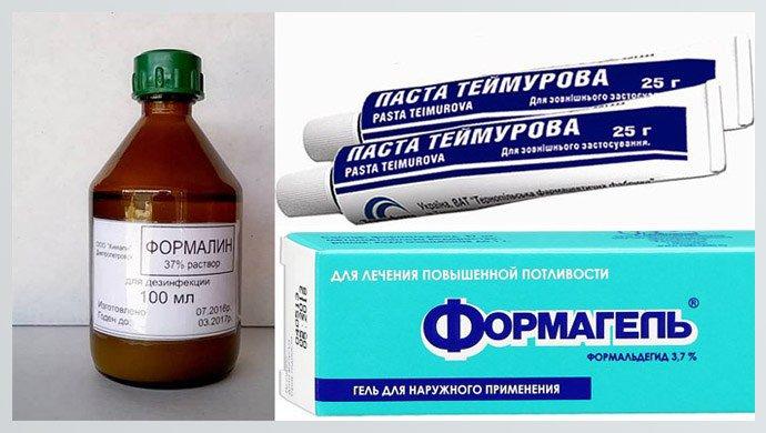 Формагель, Формалин, Паста Теймурова