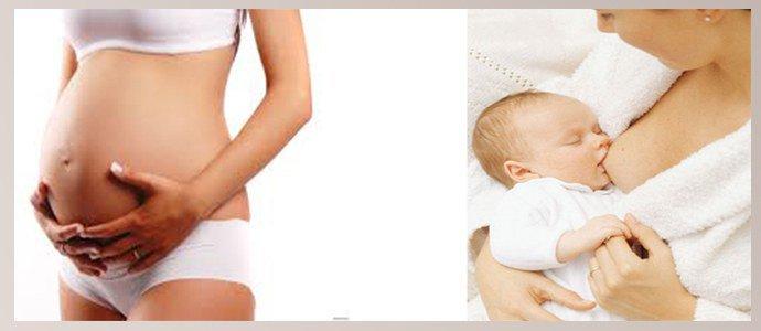 Исключение при беременности и грудном вскармливании