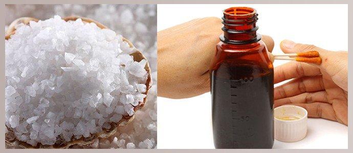 Морская соль, йод