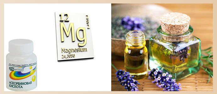 Аскорбиновая кислота, Магний, Эфирные-масла