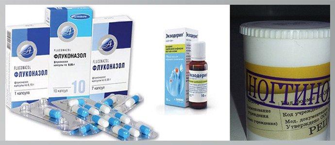 Флуконазол, Ногтинорм, Экзодерил