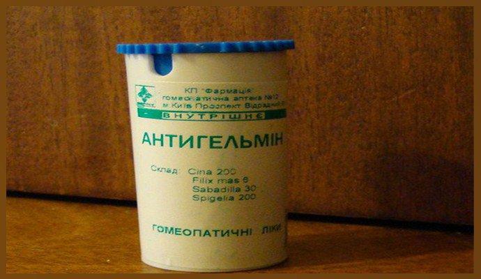 Антигельмин