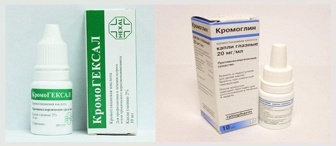 Кромогексал, Кромоглин