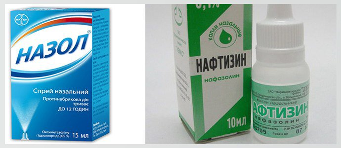 Назол, Нафтизин