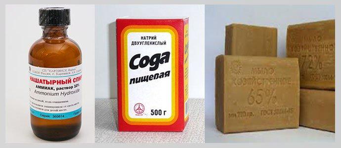 Нашатырный спирт, Сода, Хозяйственное мыло