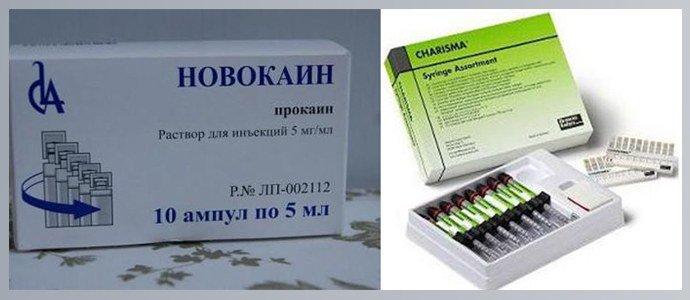 Новокаин, пломбировочный материал