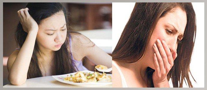 Изменение аппетита, тошнота