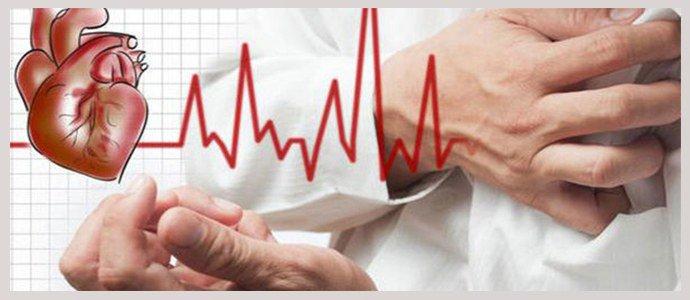 Подсчитать частоту сердечных сокращений