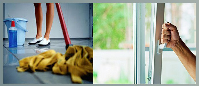 Влажная уборка, проветривание помещений