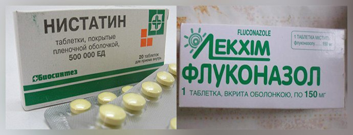 Нистатин, Флуконазол
